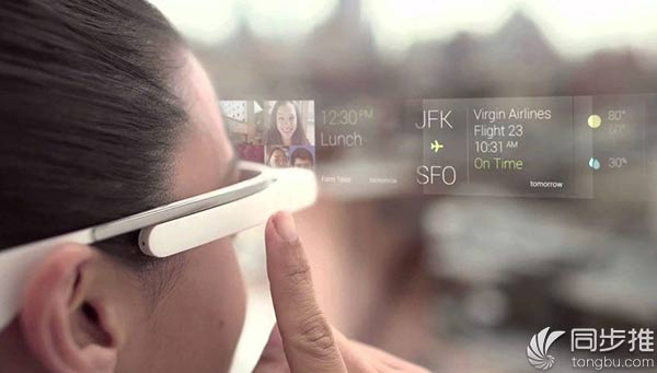 苹果或将增强现实技术运用于未来的iPhone