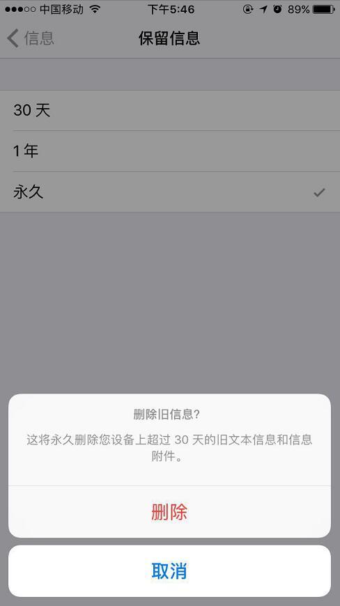 推问答|App Store打不开怎么办?升级iOS10.3测试版一直提示正在验证怎么办?cydia无法卸载和安装插件如何解决?