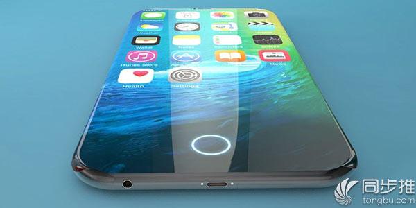 你会买iPhone8吗?对增强现实感兴趣吗?