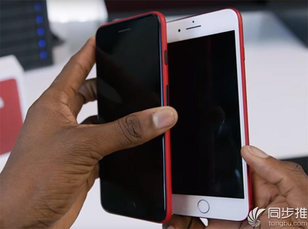 动作实在快:红色特别版iPhone7真机开箱视频!