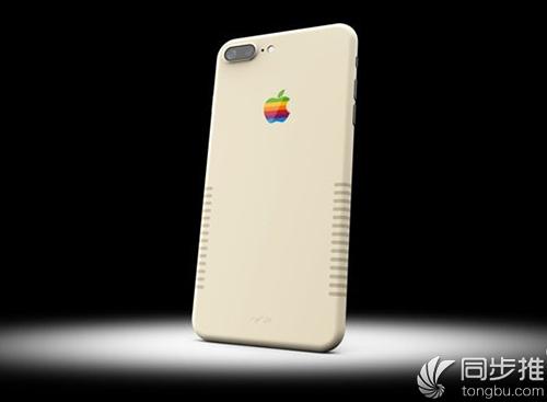 浓浓怀旧风 iPhone 7 Plus与旧电脑色彩很搭