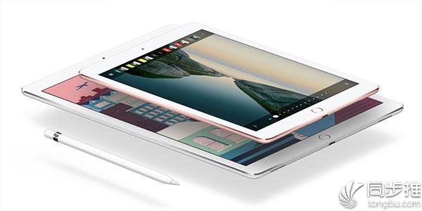 有意外惊喜?苹果正在测试4款iPad Pro新机