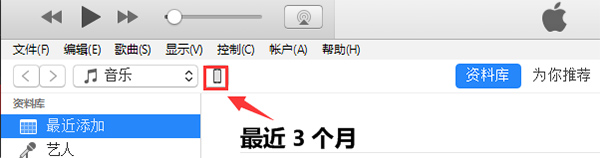 iOS10.3.1怎么样?iOS10.3.1必须升!因为iOS10.3有重大漏洞