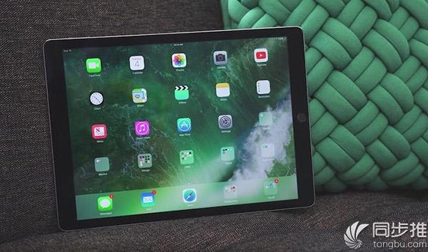 分析师:10.5英寸iPad Pro即将小规模量产