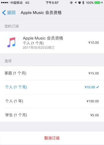 推问答|iOS测试版怎么升级到正式版?Live Photos设置成壁纸有声音吗?Apple ID被停用了怎么办?