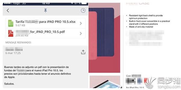 10.5英寸新iPad Pro真的存在?你期待吗