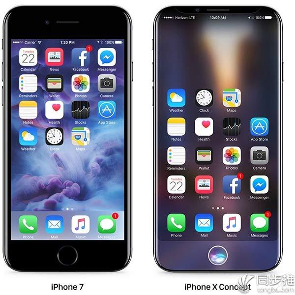 别猜了:iPhone8屏幕曲面和三星的不一样