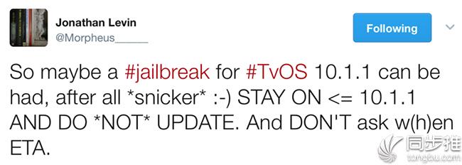 tvOS 10.1.1越狱工具可能放出?无明确日期