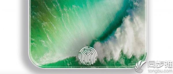 iPhone8或搭载自家指纹技术 今年9月量产