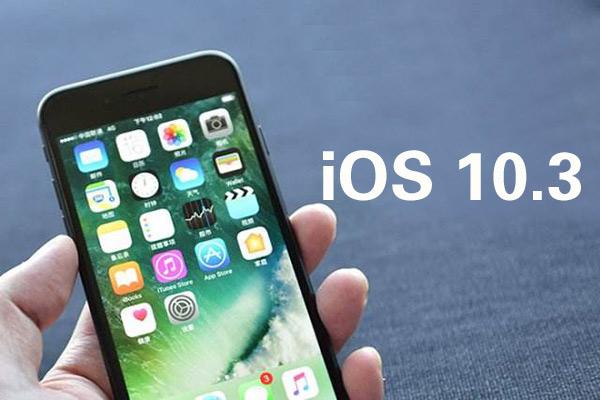 iOS10.3正式版怎么样?如何升级iOS10.3正式版?