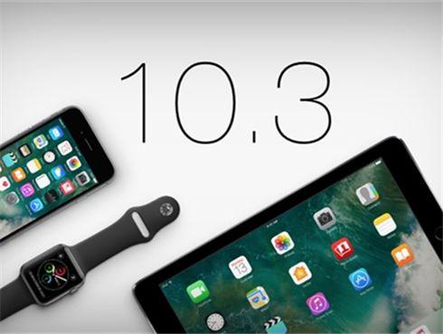 苹果iOS更新速度惊人!iOS10.3 beta7拍马赶到