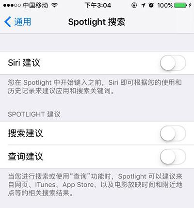 推问答| iOS10.3正式版好用吗?64位越狱设备可以降级吗?怎么清理手机的垃圾文件?