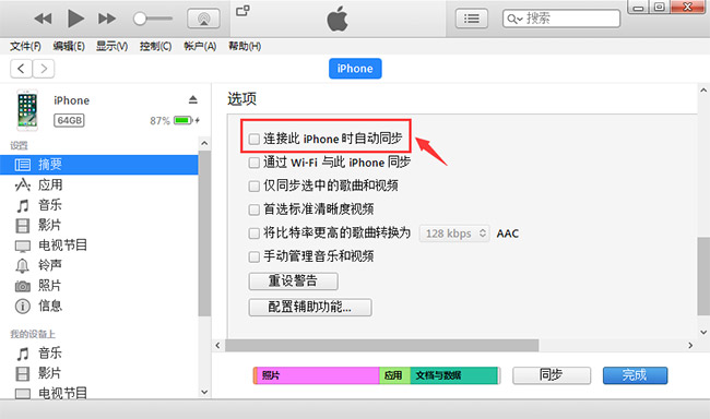 推问答|苹果手机怎么换铃声?iOS10.3.1好用不?现在还可以降级iOS10.2.1么?