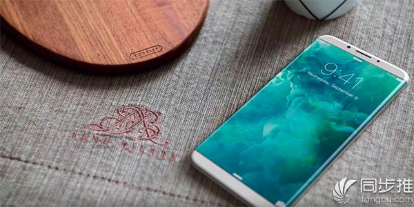 Galaxy S8来势汹汹 iPhone8如何保持竞争力