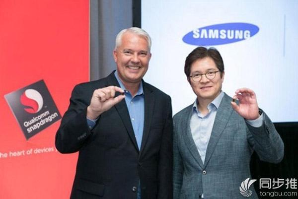 三星与高通开始研发新移动芯片 S9或用上骁龙845