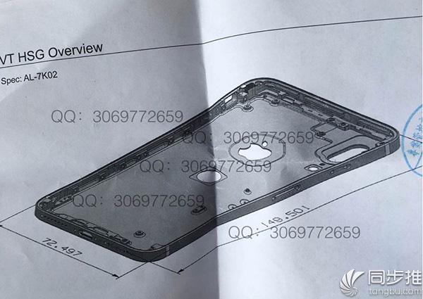 疑似iPhone8设计图再曝光: 垂直双摄+指纹后置?