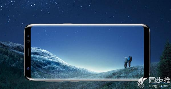 S8火速开卖遇尴尬:屏幕泛红 三星被逼抢修