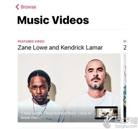 iOS11系统将更关注Apple Music视频内容