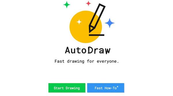 拯救灵魂画手,看 Google AutoDraw 如何化腐朽为神奇