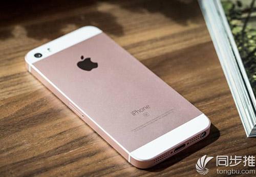 iPhone SE屏幕坏了?苹果店可能暂时没法修