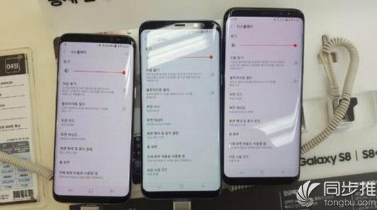 用户吐槽Galaxy S8屏幕泛红 三星火速回应