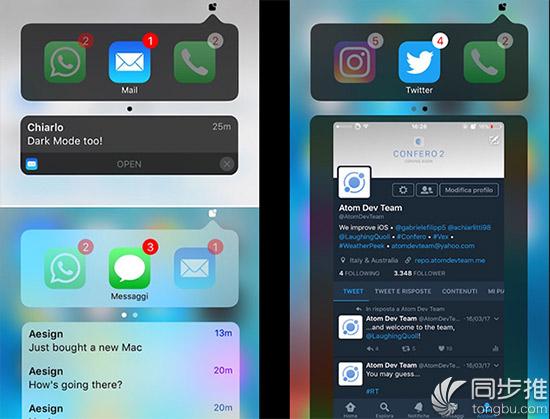 iOS插件推荐:Confero2让iPhone用户更容易管理应用通知
