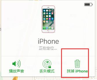 推问答|iPhone怎么自动更新桌面壁纸?忘记手机解锁密码怎么办?iOS10.3.1越狱什么时候发布?