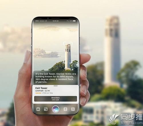 你期望iOS11带来哪些改进?先看看他们意见