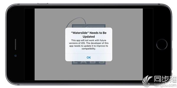 开发者:iOS11发布后苹果彻底停32位应用