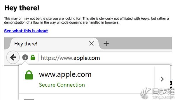 很容易中招!这个假苹果网站看起来还挺真