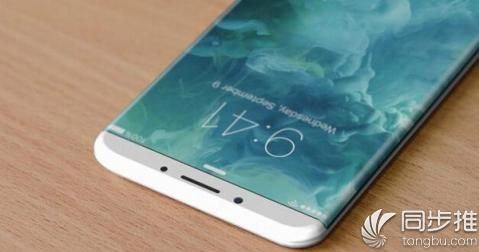 iPhone8最大卖点是什么?或是全屏设计