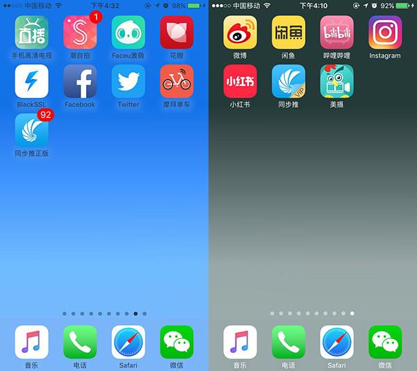 玩机|无需越狱,iPhone也可隐藏Dock栏设置全屏壁纸