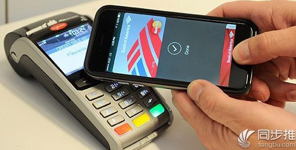 Apple Pay使用Touch ID验证支付被控侵权
