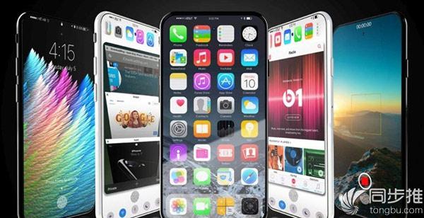 iPhone Edition概念设计欣赏:拥有超窄边框