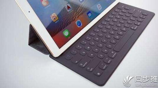 苹果将给iPad Pro键盘提供三年免费维修