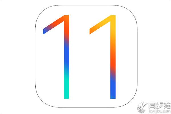 iOS11愿望清单:用户可以设置默认应用