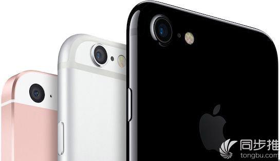 iPhone8发布前 苹果手机用户忠诚度达92%