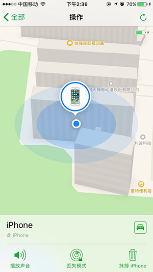 推问答|手机被偷怎么查找我的iPhone?忘记手机访问限制密码怎么办?如何升级体验iOS10测试版?