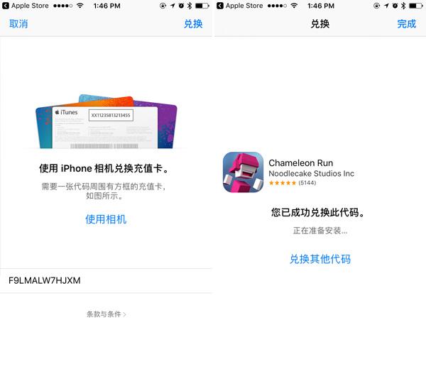 Apple Store 免费福利:旋转跳跃我变变变,我就是《极速变色龙》!