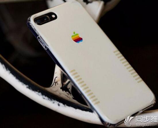 这几种方法可以让你的苹果产品重新复古