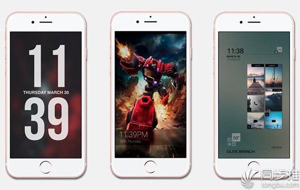 iOS10插件推荐:超酷的锁屏主题你喜欢吗?