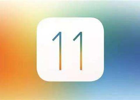 iOS11支持哪些机型?哪些机型不能升级iOS11?