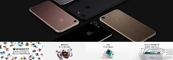 iOS11即将亮相 苹果宣布6月6日凌晨1点直播WWDC2017