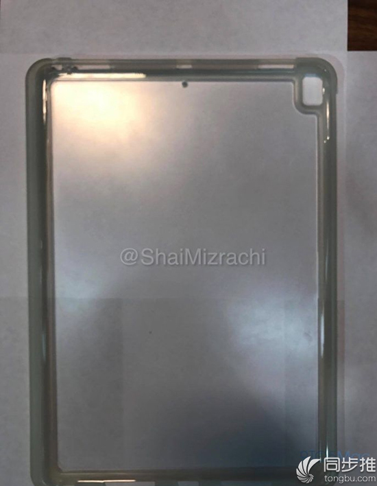 10.5英寸iPad保护壳对比9.7英寸iPad Pro