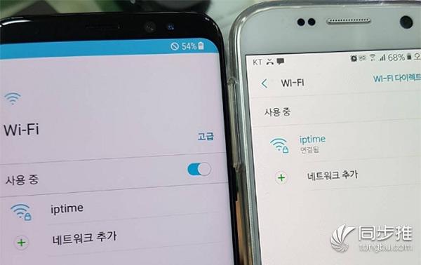 三星S8陷红屏门 惹恼美国用户集体声讨