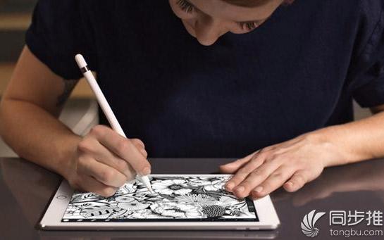 WWDC17会有新硬件?10.5寸iPad Pro或将发布