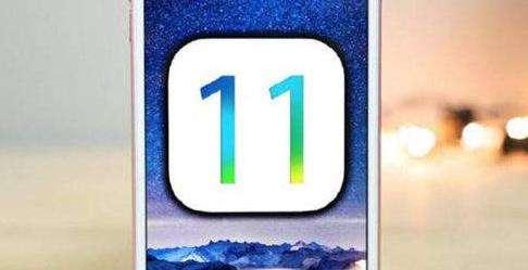iOS11固件下载地址汇总,哪里可以下载iOS11 beta?