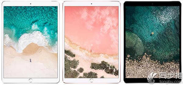 10.5英寸和12.9英寸iPad Pro渲染图 你觉得怎样?