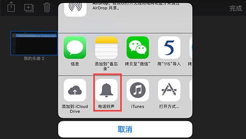 玩机| 厉害了,原来不用电脑也可更换iPhone铃声!(附银河护卫队铃声下载)