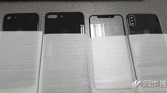 iOS11隐藏福利:iPhone也能实现拖拽功能